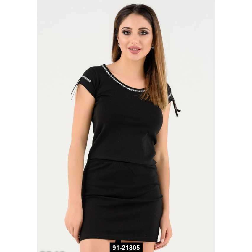 Женский костюм, L-S международный размер, 91-21805