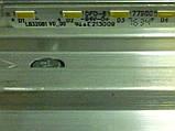 Модуль підсвічування LB32081 V0_00 (матриця S320HF58 V4)., фото 2