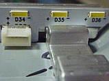 Модуль підсвічування LB32081 V0_00 (матриця S320HF58 V4)., фото 3