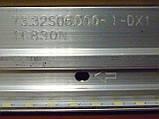 Модуль підсвічування LB32081 V0_00 (матриця S320HF58 V4)., фото 6