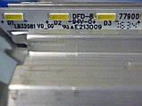 Модуль підсвічування LB32081 V0_00 (матриця S320HF58 V4)., фото 4
