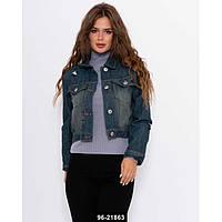 Женская куртка, 96-21863