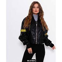 Женская куртка, 96-21864