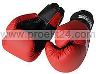 Боксерские перчатки 10 оz Кожвинил Элит (пара)