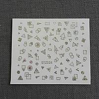 Наклейка для ногтей STZ-024