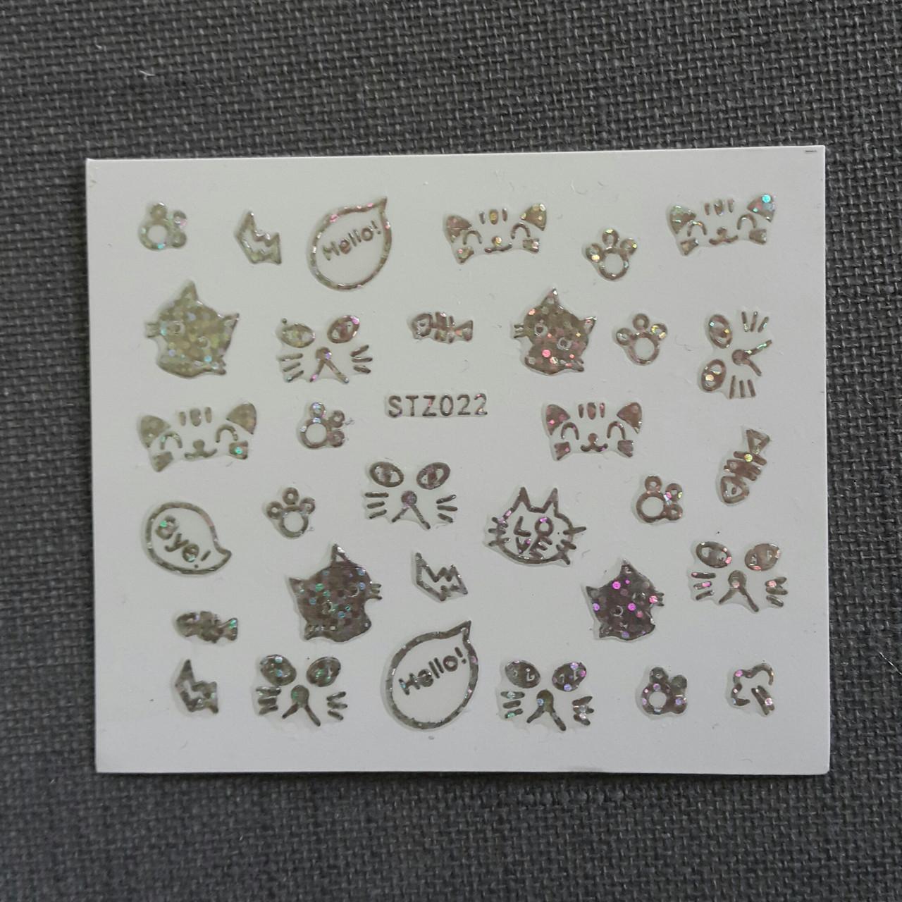 Наклейка для ногтей STZ-022