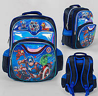 Школьный рюкзак с Супер героями 3D рисунком мягкой спинкой 1 отделениям и 2 карманами
