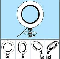Кольцевая лампа светодиодная 30см для профессиональной съемки