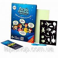 Рисуй светом детский набор для рисования формат А3, фото 4
