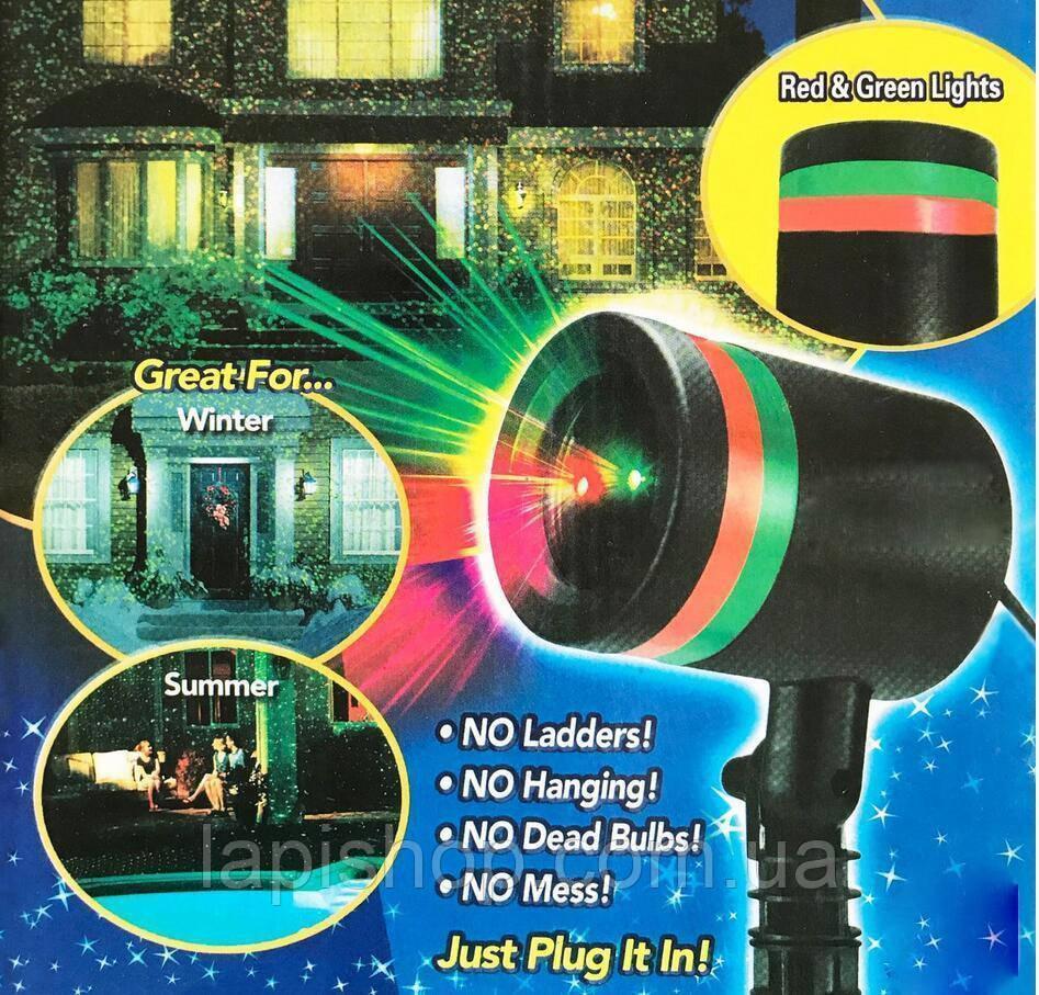 Лазерный проектор Laser Light точки лазерные красный + зеленый цвет освещения