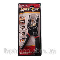 Универсальные ножницы Multi Cut 3в1, фото 3