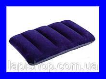 Подушка надувная для путешествий Downy Pillow Intex 68672 синяя велюр 48х32см