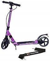 Складной самокат для  подростков и взрослых Maraton Strider розовый ( цвет лаванда) для девочки