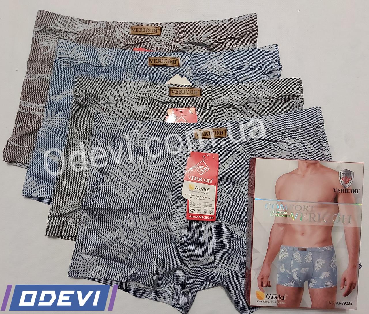 Vericoh труси чоловічі на внутрішній резинці бамбук ( modal )