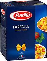 Макароны бантики Barilla Farfalle n.265 1кг
