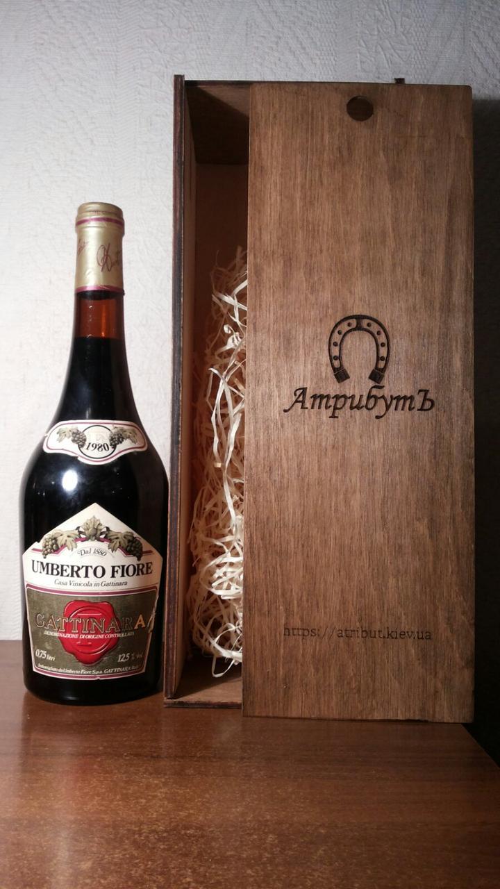 Вино 1980 года Gattinara Италия