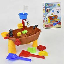 Игровой столик для песка и воды HG 668 Пиратский корабль Коричневый 2-668-57774, КОД: 977184