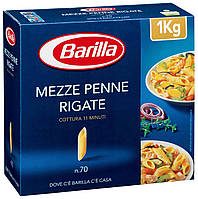 Макароны Barilla Penne Rigatte n.70 1кг