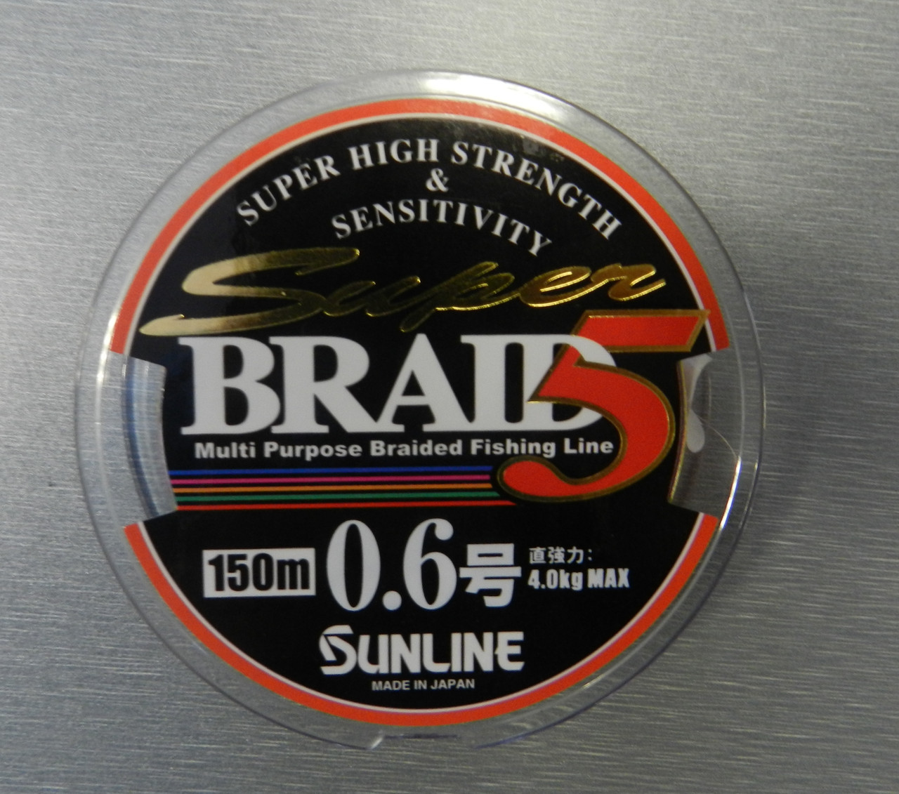 Шнур Sunline Super Braid 5 150m #0.6 / 0.128mm 4kg