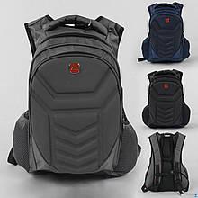 Міський рюкзак для підлітка з захисним бампером USB