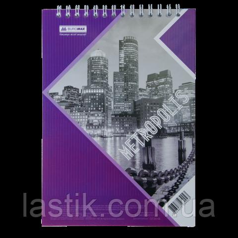 Блокнот на пружине сверху METROPOLIS, А4, 48 л., клетка, картонная обложка, фиолетовый
