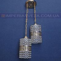 Люстра подвес, светильник подвесной IMPERIA двухламповая LUX-523502