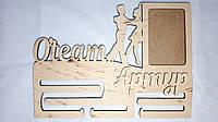 Деревянная медальница с фоторамкой Бальные танцы держатель для медалей Медальниця з фоторамкою Бальні танці