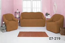 Чехол на диван и два кресла без оборки, натяжной, жатка-креш, универсальный Concordia Табачный