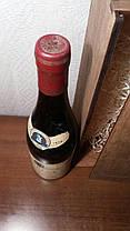 Вино 1974 года Freisa Riserva Италия, фото 3