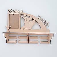 Деревянная медальница с фоторамкой и полкой Бальные танцы держатель для медалей Медальниця з фоторамкою