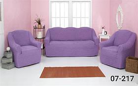 Чехол на диван и два кресла без оборки, натяжной, жатка-креш, универсальный Concordia Сиреневый