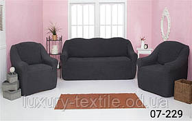 Чехол на диван и два кресла без оборки, натяжной, жатка-креш, универсальный Concordia Графитовый