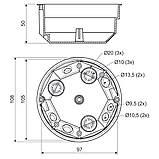 Коробка розподільча з кришкою ПВХ; сіра; Ø105х50мм, фото 3