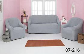 Чехол на диван и два кресла без оборки, натяжной, жатка-креш, универсальный Concordia Серый