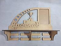 Деревянная медальница с фоторамкой и полкой держатель для медалей Дерев'яна медальниця з фоторамкою і полкою
