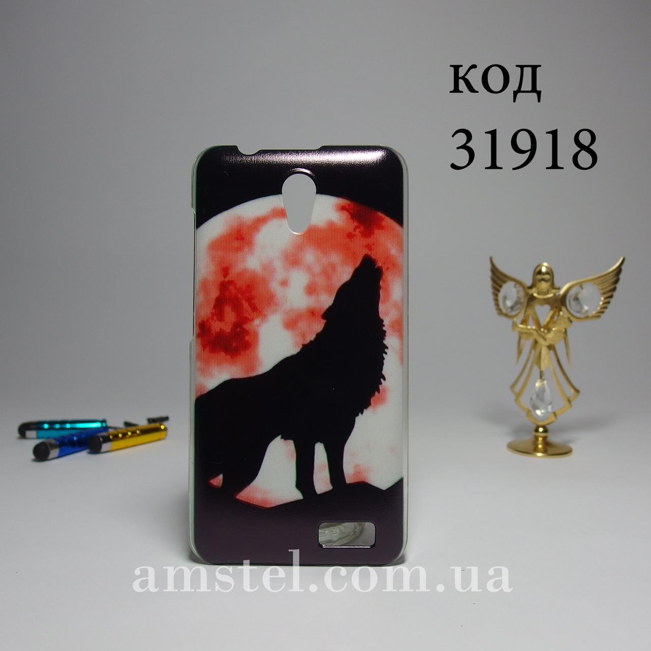 Чохол для lenovo a319 панель накладка з малюнком дикий вовк