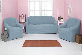 Чехол на диван и два кресла без оборки, натяжной, жатка-креш, универсальный Concordia Голубой