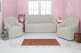 Чехол на диван и два кресла без оборки, натяжной, жатка-креш, универсальный Concordia Кремовый