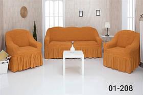 Чехол на диван и два кресла с оборкой, натяжной, жатка-креш, универсальный Concordia Оранжевый