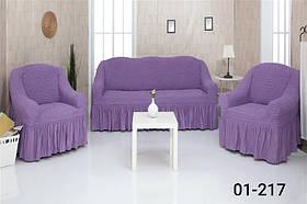 Чехол на диван и два кресла с оборкой, натяжной, жатка-креш, универсальный Concordia Сиреневый
