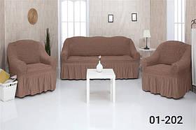 Чехол на диван и два кресла с оборкой, натяжной, жатка-креш, универсальный Concordia Капучино