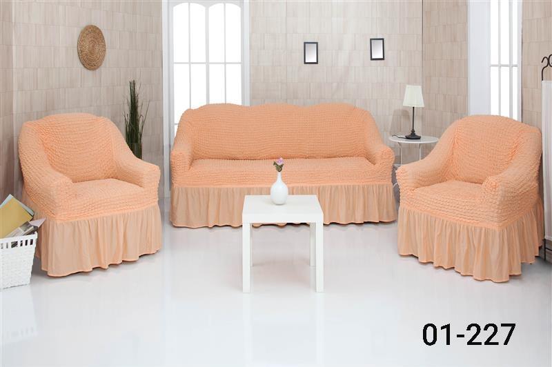 Чехол на диван и два кресла с оборкой, натяжной, жатка-креш, универсальный Concordia Персиковый