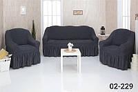 Чехол на диван и два кресла с оборкой, натяжной, жатка-креш, универсальный Concordia Графитовый