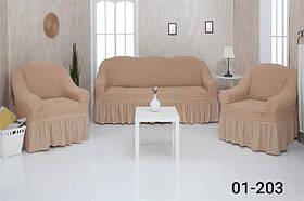 Чехол на диван и два кресла с оборкой, натяжной, жатка-креш, универсальный Concordia Персиковый Беж