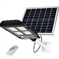 """Светильник с солнечной панелью LED """"LAGUNA-200"""" Horoz 200W 2050Lm (6400K) IP65, фото 1"""