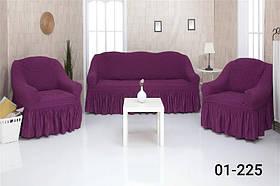 Чехол на диван и два кресла с оборкой, натяжной, жатка-креш, универсальный Concordia Фиолетовый