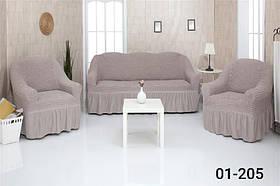 Чехол на диван и два кресла с оборкой, натяжной, жатка-креш, универсальный Concordia Какао