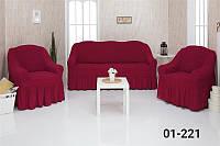 Чехол на диван и два кресла с оборкой, натяжной, жатка-креш, универсальный Concordia Бордовый