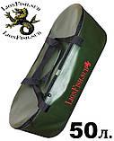 Сумка LionFish.sub - Ведро 50л для снаряжения, Рыбы, Вещей, Трофеев. Складное, Герметичное из ПВХ, фото 3