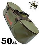 Сумка LionFish.sub - Ведро 50л для снаряжения, Рыбы, Вещей, Трофеев. Складное, Герметичное из ПВХ, фото 10